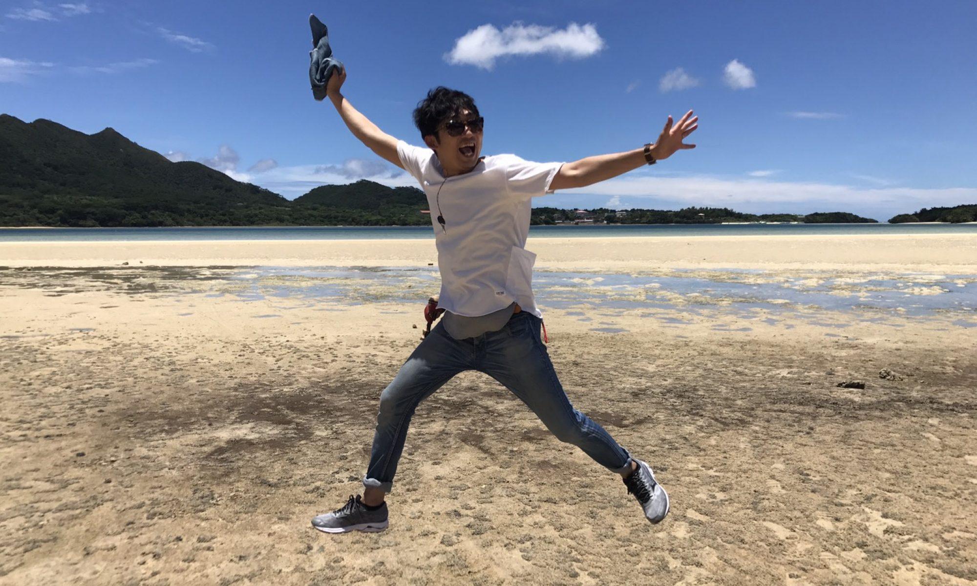 NON STYLE 石田 ブログ「笑って笑って笑いまくり人生」